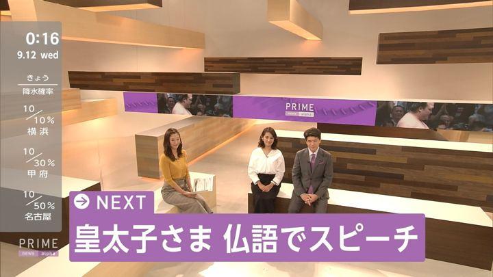2018年09月11日小澤陽子の画像13枚目