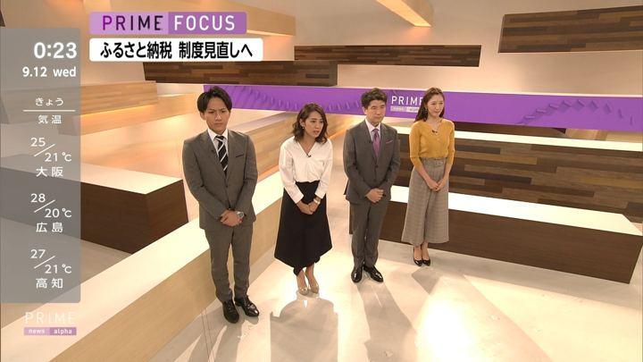 2018年09月11日小澤陽子の画像14枚目