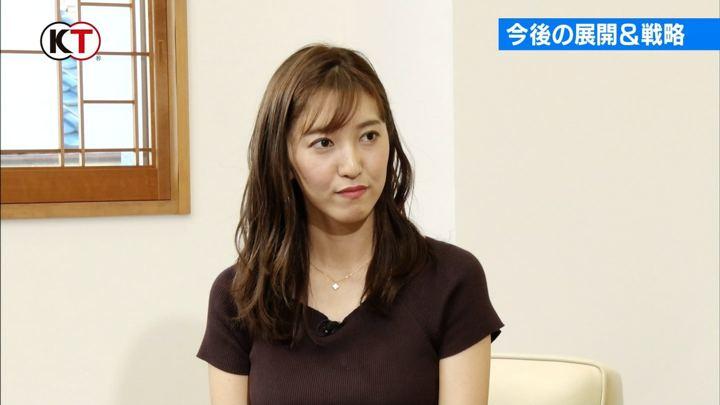 2018年09月16日小澤陽子の画像04枚目