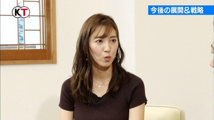 2018年09月16日小澤陽子の画像06枚目