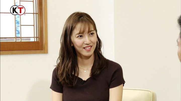 2018年09月16日小澤陽子の画像08枚目