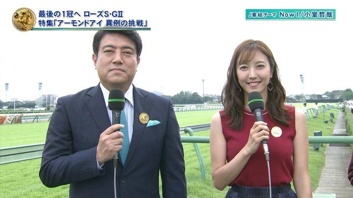 2018年09月16日小澤陽子の画像10枚目