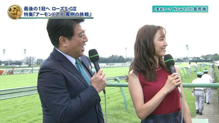 2018年09月16日小澤陽子の画像11枚目