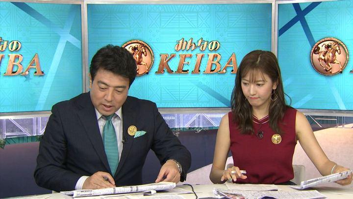 2018年09月16日小澤陽子の画像12枚目