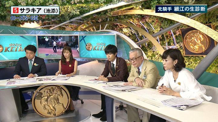 2018年09月16日小澤陽子の画像16枚目