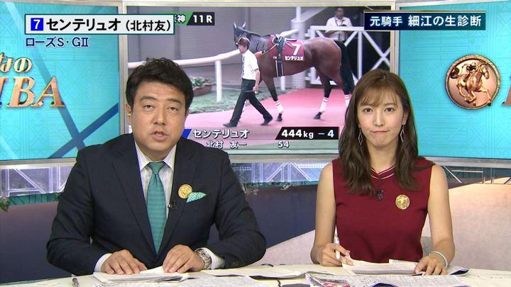 2018年09月16日小澤陽子の画像17枚目