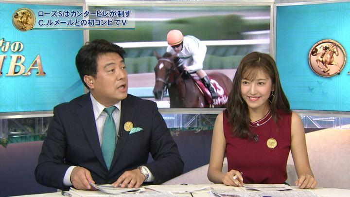 2018年09月16日小澤陽子の画像20枚目