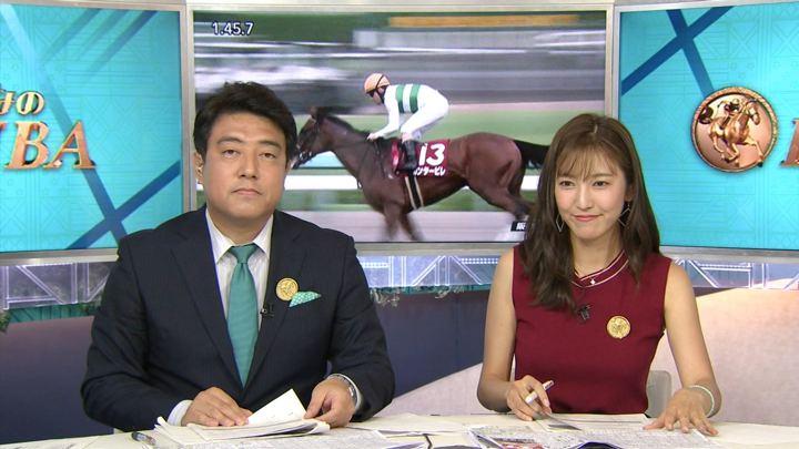 2018年09月16日小澤陽子の画像21枚目