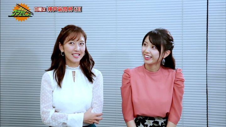 2018年09月21日小澤陽子の画像02枚目