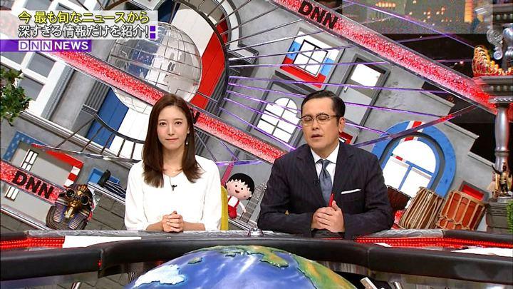 2018年09月21日小澤陽子の画像07枚目
