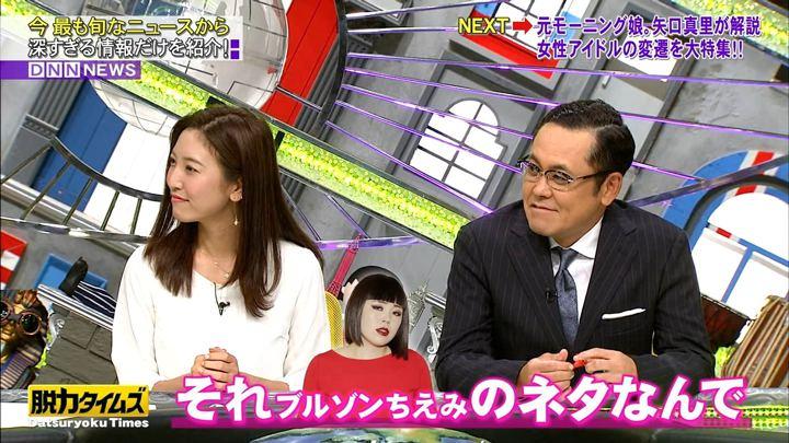 2018年09月21日小澤陽子の画像08枚目