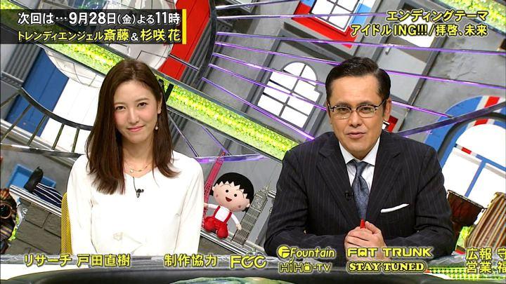 2018年09月21日小澤陽子の画像12枚目