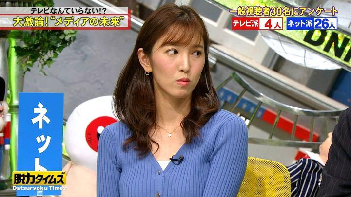 小澤陽子 全力!脱力タイムズ プライムニュースイブニング (2018年10月03日,05日放送 38枚)