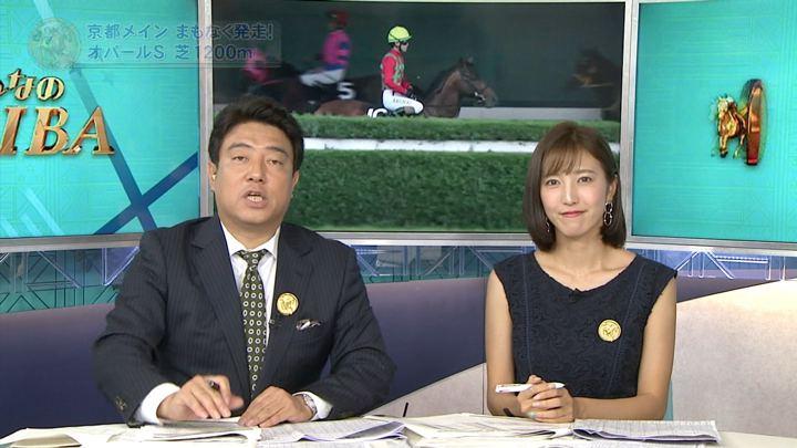 2018年10月07日小澤陽子の画像11枚目