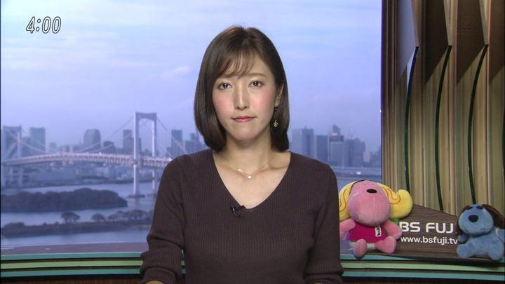 2018年10月10日小澤陽子の画像01枚目