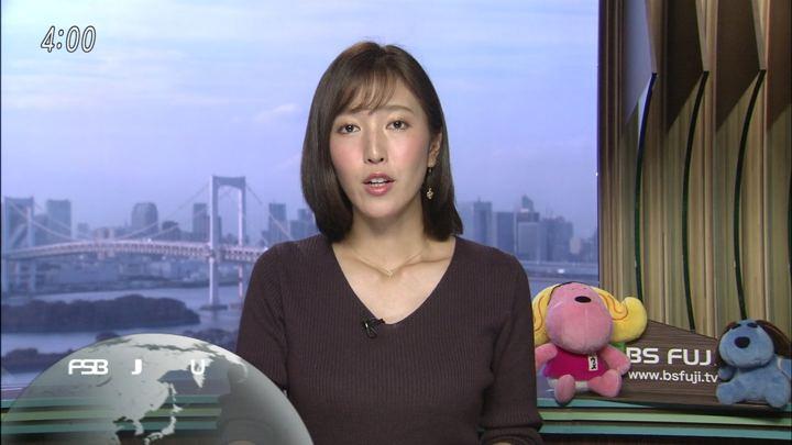 2018年10月10日小澤陽子の画像02枚目