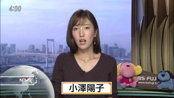 2018年10月10日小澤陽子の画像03枚目