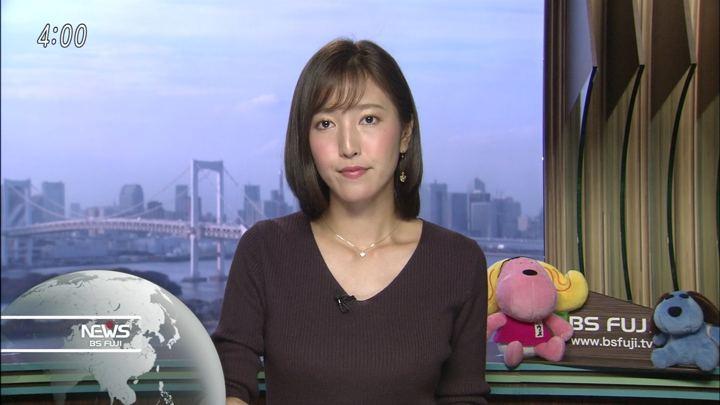 2018年10月10日小澤陽子の画像04枚目