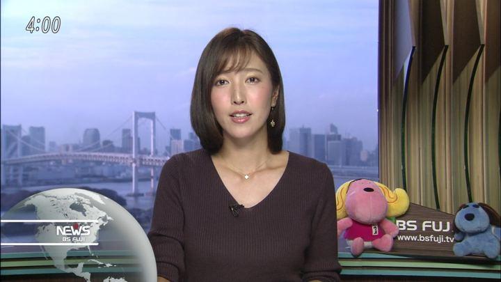2018年10月10日小澤陽子の画像05枚目
