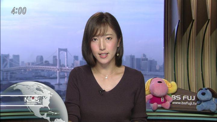 2018年10月10日小澤陽子の画像06枚目