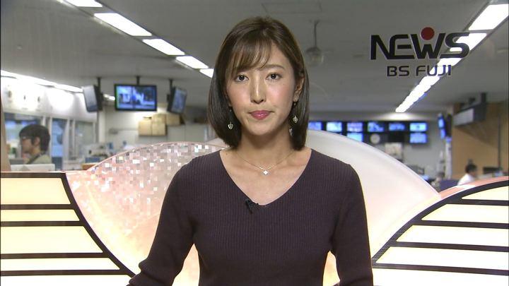 2018年10月10日小澤陽子の画像08枚目