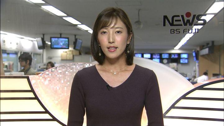 2018年10月10日小澤陽子の画像09枚目