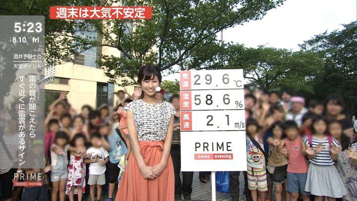 2018年08月10日酒井千佳の画像02枚目