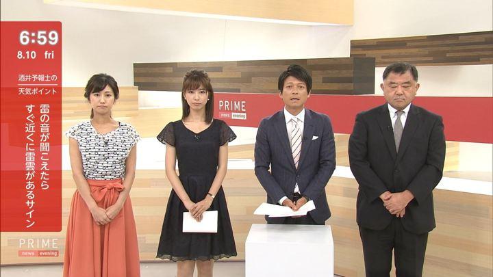 2018年08月10日酒井千佳の画像07枚目