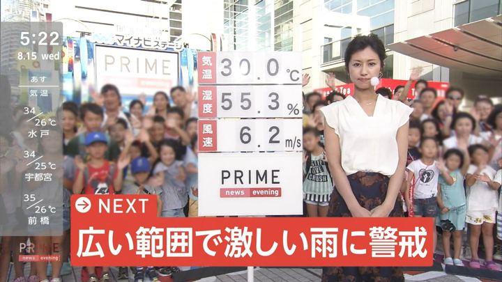 2018年08月15日酒井千佳の画像01枚目