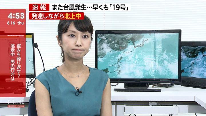 2018年08月16日酒井千佳の画像01枚目