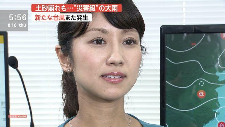 2018年08月16日酒井千佳の画像03枚目