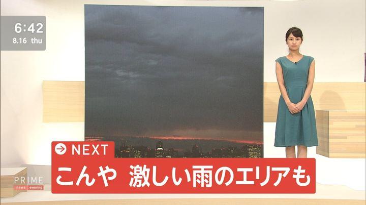 2018年08月16日酒井千佳の画像04枚目