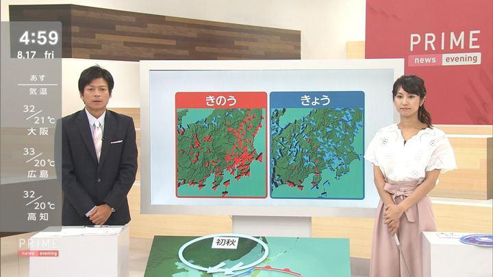 2018年08月17日酒井千佳の画像01枚目
