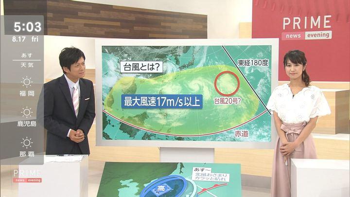 2018年08月17日酒井千佳の画像03枚目