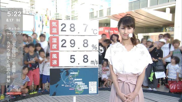 2018年08月17日酒井千佳の画像07枚目