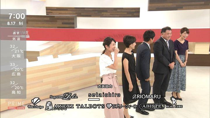 2018年08月17日酒井千佳の画像13枚目