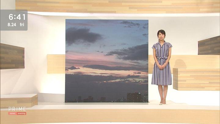 2018年08月24日酒井千佳の画像08枚目