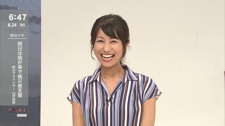 2018年08月24日酒井千佳の画像14枚目