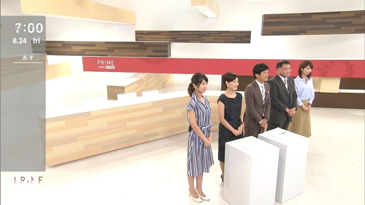 2018年08月24日酒井千佳の画像16枚目