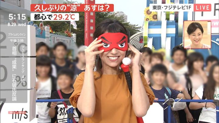 2018年08月29日酒井千佳の画像03枚目