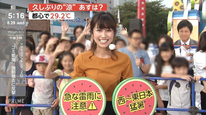 2018年08月29日酒井千佳の画像05枚目