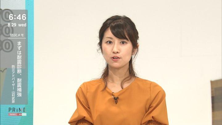2018年08月29日酒井千佳の画像09枚目