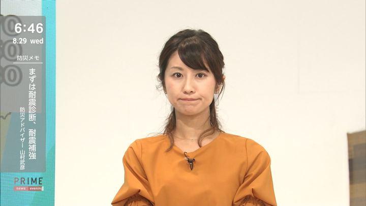 2018年08月29日酒井千佳の画像10枚目