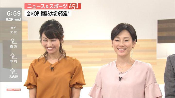 2018年08月29日酒井千佳の画像12枚目