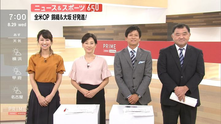 2018年08月29日酒井千佳の画像13枚目