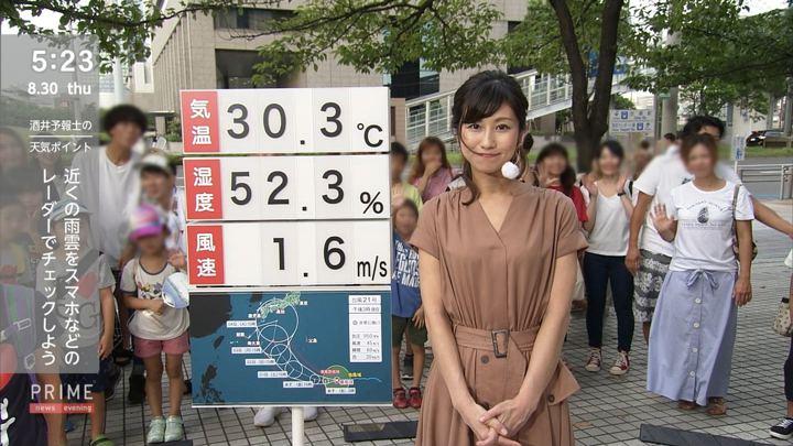 2018年08月30日酒井千佳の画像04枚目