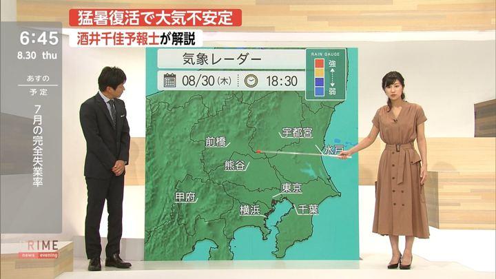 2018年08月30日酒井千佳の画像06枚目