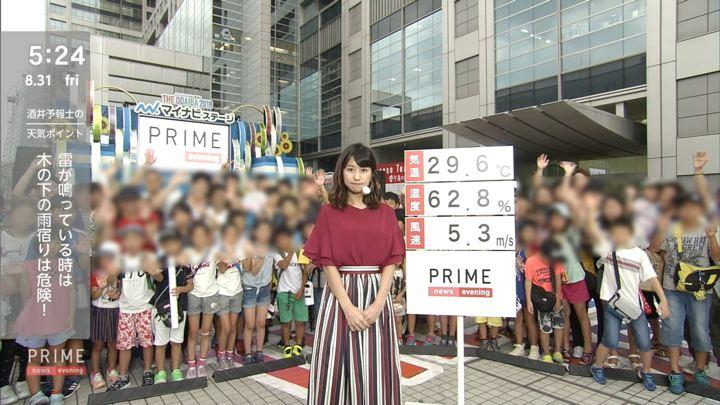 2018年08月31日酒井千佳の画像03枚目