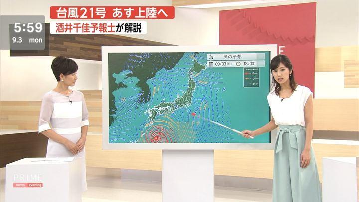 2018年09月03日酒井千佳の画像11枚目