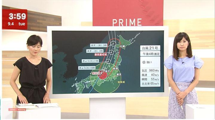 2018年09月04日酒井千佳の画像01枚目